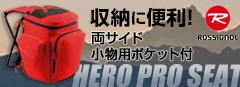 ROSSIGNOL HERO PRO SEAT RKHB102