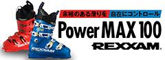 REXXAM POWER MAX 100