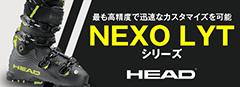 HEAD NEXO LYT