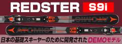 ATOMIC REDSTER S9i