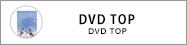DVD TOP