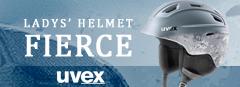 UVEX スキーヘルメット uvex fierce