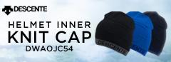 DESCENTE ヘルメットインナー HELMET INNER KNIT CAP/DWAOJC54