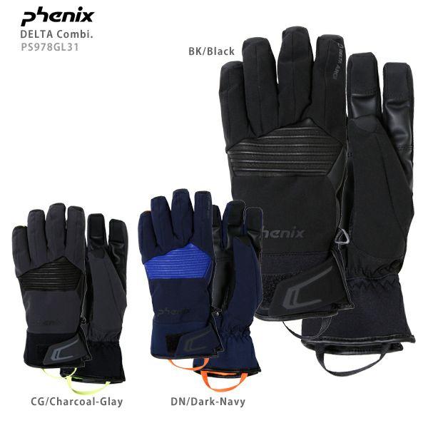 【送料無料】PHENIX 〔フェニックス スキーグローブ〕<2020>DELTA Combi. Leather Glo