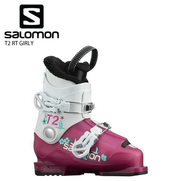 【送料無料】SALOMON サロモン ジュニア スキーブーツ <2021> T2 RT GIRLY 【20-21 NE