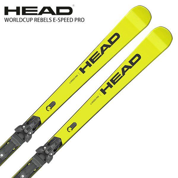 【送料無料】HEAD ヘッド スキー板 <2021> WORLDCUP REBELS E-SPEED PRO + WCR 14 sho