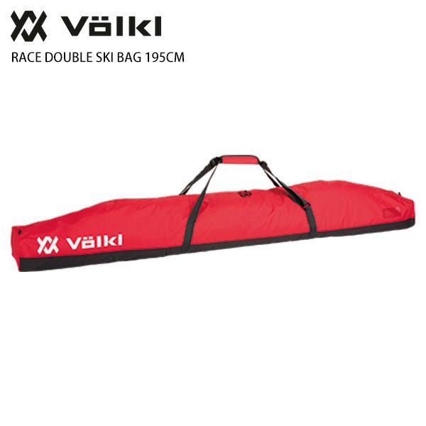 【送料無料】VOLKL フォルクル 2台用 スキーケース <2021> RACE DOUBLE SKI BAG 195CM