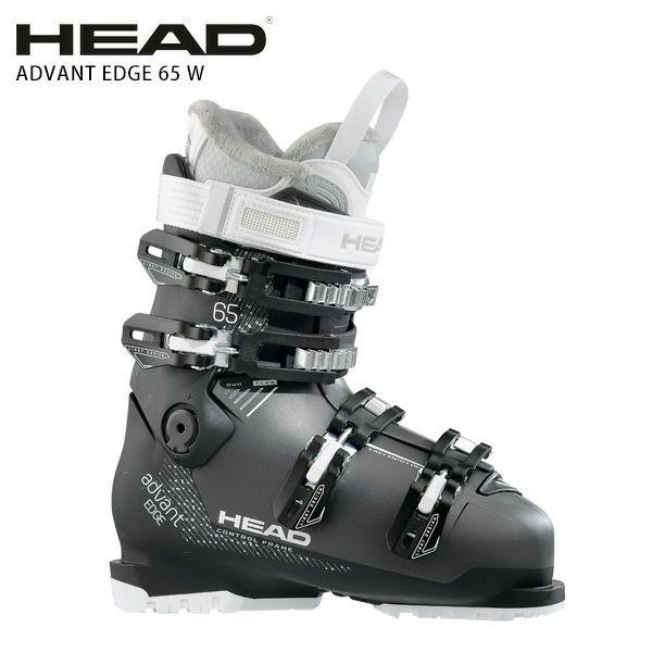 HEAD Edge LYT 70W