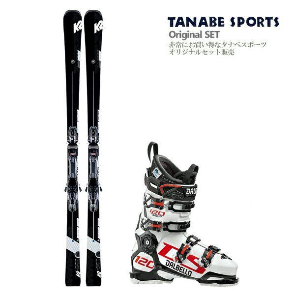 【送料無料】【スキー セット】K2 ケーツー スキー板<2020>SUPER CHARGER スーパー チ